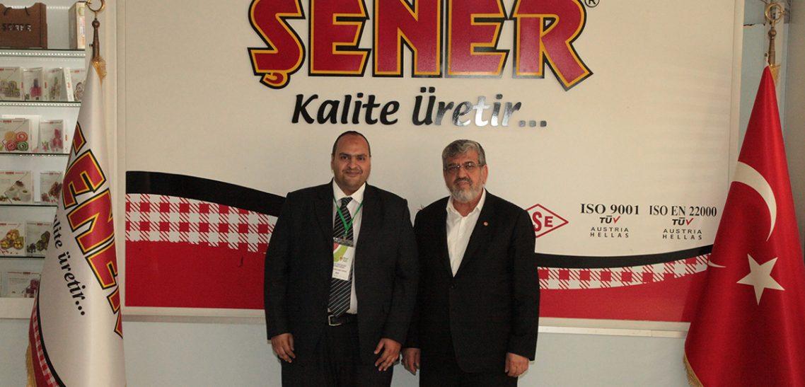 Katarlı İşadamı Yasser Mehrez Fabrikamızı Ziyareti.